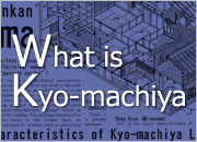 what is Kyo-machiya