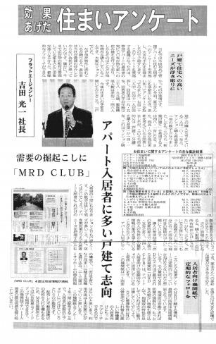 20011203
