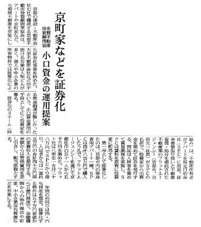 20030628