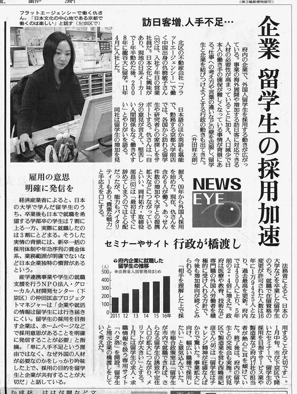 読売 新聞 解約